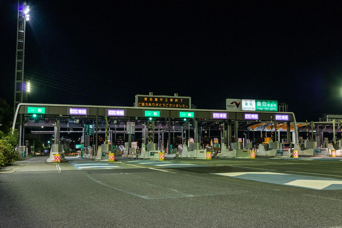<p>首都高速道路公団/(株)GK設計<br /> 「ETCトールゲート色彩デザイン」<br /> 2000</p>