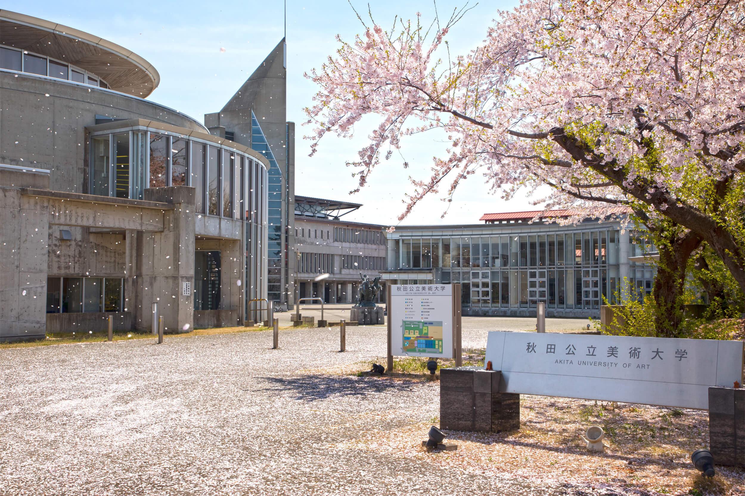 平成30年度秋田公立美術大学卒業式・大学院修了式