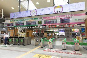 秋田駅サイネージ3