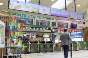 秋田駅サイネージ5