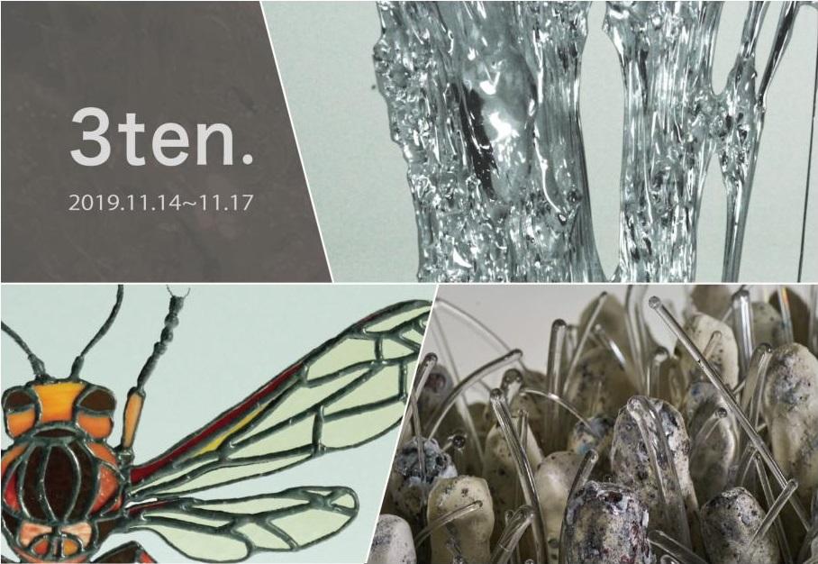 学生グループ展「3ten」