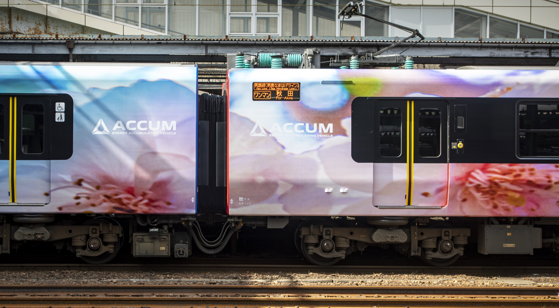 特別列車「卒業メモリアルトレイン」運行