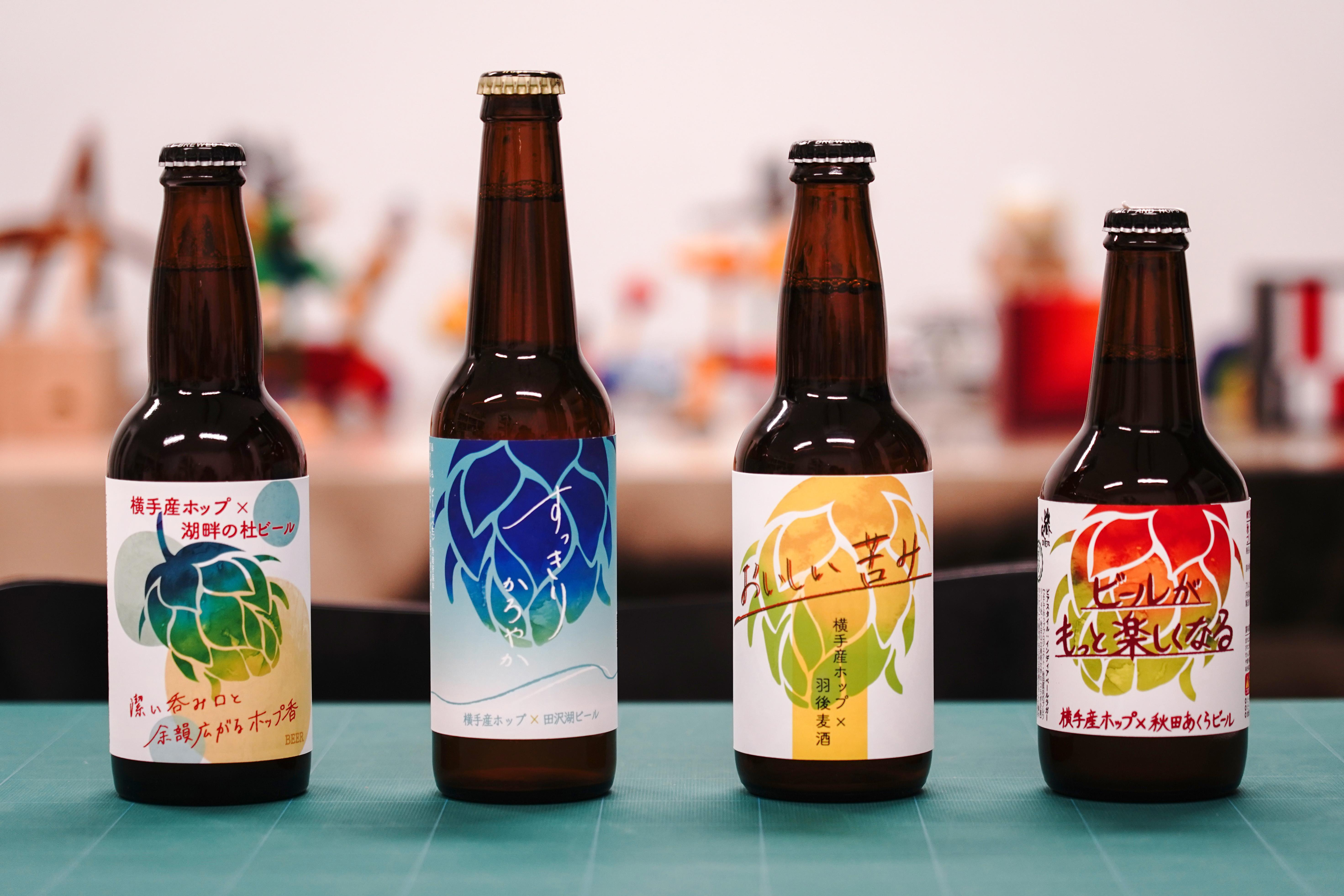クラフトビールのラベルデザインを秋田公立美術大学の学生が担当