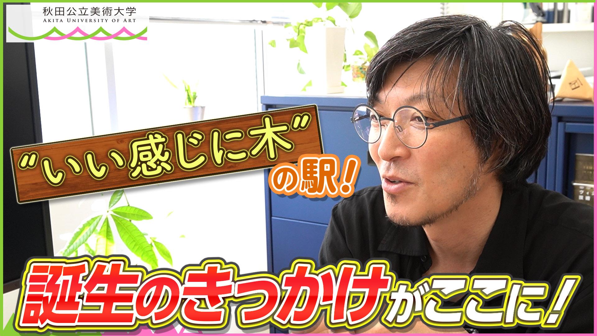 小杉栄次郎教授