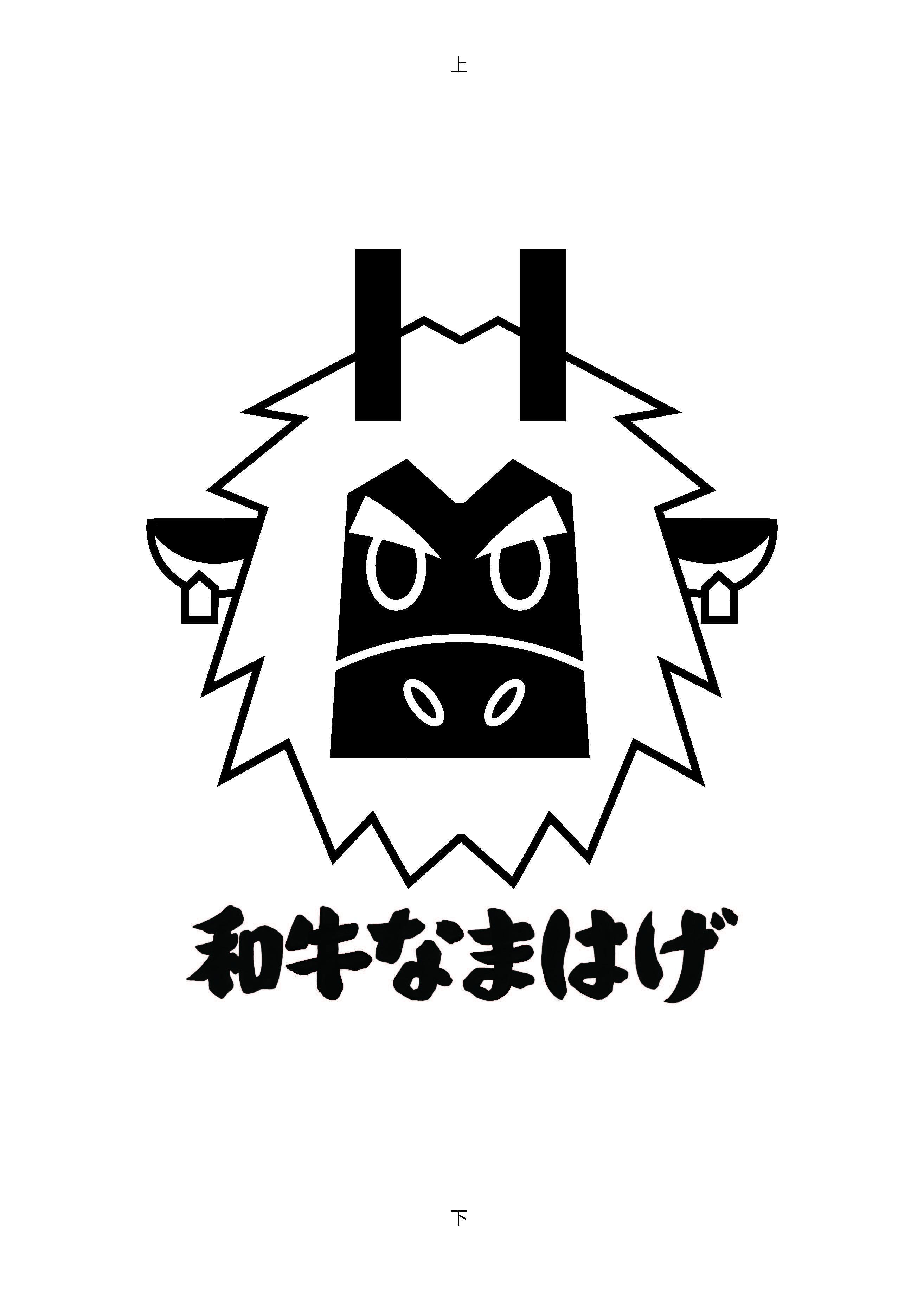 「ロゴDESIGNコンテスト」にて本学学生の作品が入賞