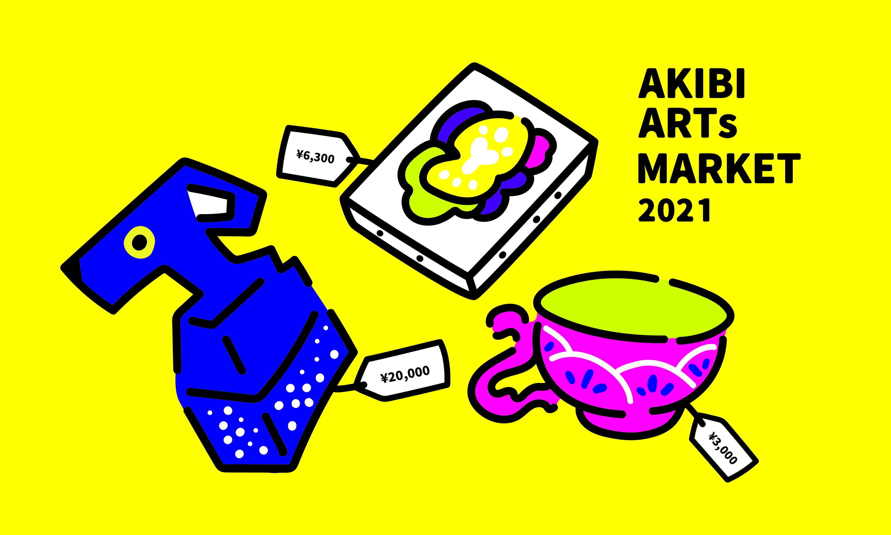 「AKIBI ARTs MARKET 2021」